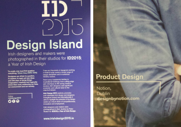 Design Island Irish Design 2015 in Dublin Airport